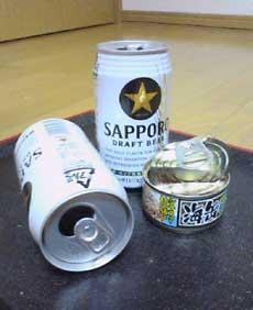 高級ねこ缶
